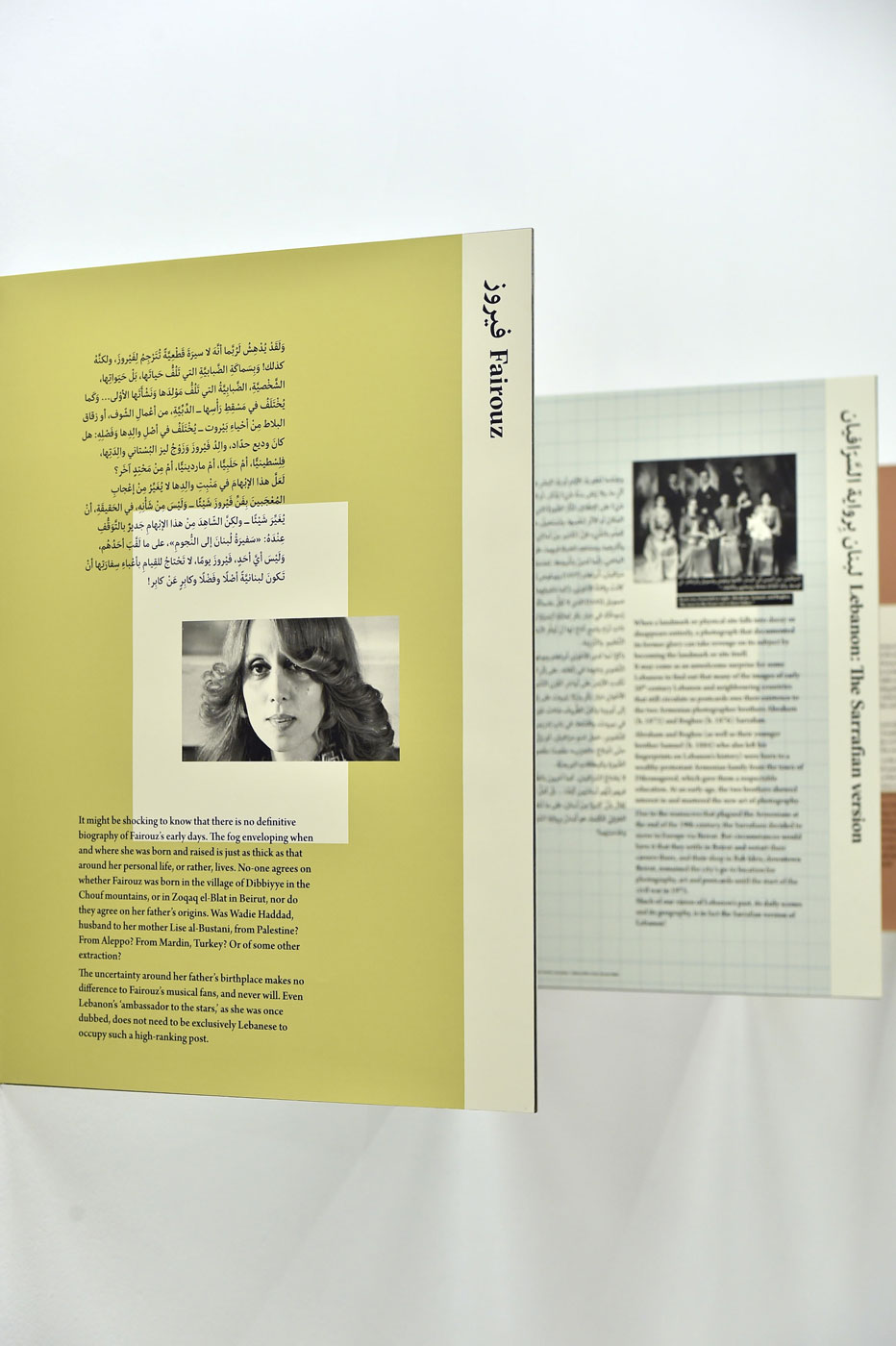 From the Exhibition